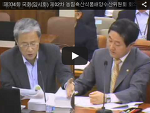 제334회 국회(임시회) 제02차 농림축산식품해양수산위원회 회의(2015. 07. 02.)