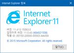 윈도우10 : RS2 업데이트 후 IE Edge 버튼 숨기기!