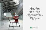 서울사이버대학교가 나머지 반을 책임집니다.