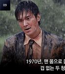 [스틸] 강남 1970 포토 예고편 : 이민호
