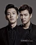 [잡지] 씨네21 No.988 <2015 Rising Star> : 이민호