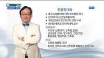 강남역 교통사고? 청담인 한의원에서 치료~!