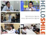 강남 [심리상담센터] 헬로스마일