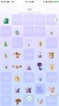 포켓몬고(PoketmonGO) 게임 :: 2월 6일 현재 내 도감 70마리 (오옙)