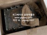 Q687. 청동 도철문이 - 내부에 명문 (4.30kg)