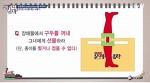 tvN 문제적남자 뇌섹시대 프로그램에 방영된 와우퍼즐 모음