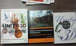 Unity3D 를 공부하기로 했다.