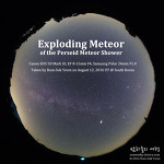 Exploding Meteor of the Perseid Meteor Shower