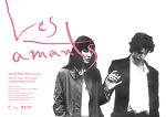 한국영상자료원(Korean Film Archive)의 포스터 디자인 모음 #2