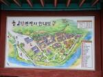 태왕사신기, 천추태후, 정도전 촬영지인 단양 온달관광지
