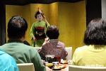 교토여행: 마이코 공연과 교토요리 @ 쇼잔리조트