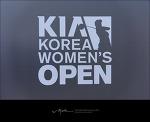 기아자동차 제29회 한국여자오픈 골프선수권대회(1)