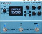 BOSS MD-500, RV-500 출시!