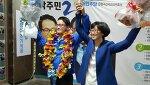 총선 승리, 세월호특별법 개정의 동력을 확보하다
