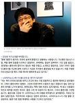 [오마이뉴스 찜e시민기자] 저자의 진심까지 생각하며 서평 쓰는 김진형 시민기자