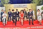 [News] [여자 성주 나오토라] 새로운 캐스트 발표 (2016.05.26)