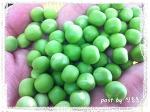 [완두콩효능] 비타민A가 풍부하고 뼈에 좋은 초록식품 완두콩