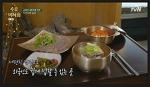 [수요미식회]트랜디한 곰탕 도화동 맛집 도하정