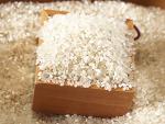 쌀 한가마니 80kg 가격은 얼마?
