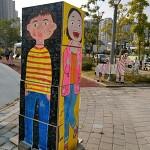 아이들의 그림솜씨를 전시하다.