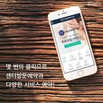 보청기 O2O BB히어링, 난청 공감사연 이벤트 최종 당첨자 6분 발표!