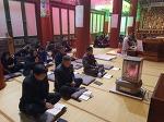 불기2562년 12월 8일 성도재일 철야정진 법회