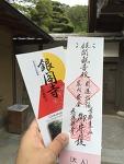 오사카 유니버셜 스튜디오 패스
