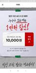 5000원 짜리 치킨의 위엄