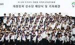 한국, 24년 만에 아시안게임 3위… 금 49개