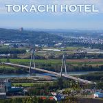 가성비 좋은 오비히로 몰온천 호텔 | 토카치 가든즈 호텔
