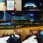 부여 팀빌딩 & 리더십 강의│한남대학교 융복합 연계전공 워크샵