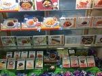 일본 와세다 대학교 학생식당 방문후기