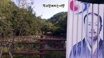 대한광복회 총사령 박상진의사를 추모하는 박상진호수공원