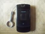 삼성 애니콜 SCH-S510 중고폰 팝니다. 중고 휴대폰 어르신 효도폰으로 쓰기 좋아요.