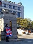 [후기] 낙태죄 위헌 결정을 촉구하는 100일 간의 1인 시위 진행 중!