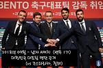 2018년 09월 - 남자 A매치 대표팀 명단 공개 (vs 코스타리카, 칠레)