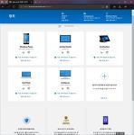 [팁]마이크로소프트 계정: 내 윈도우 10 장치 정보 확인하기(웹사이트 리뉴얼 소식)