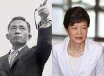 박정희 대 노무현, 대한민국 현대사의 거대한 숙명