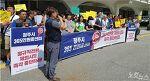 청주365민원콜센터 정규직 전환 제외 시도 중단하라