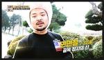 [서민갑부]고깃집 고기한쌈 천원 부산 동의대 연산동 진지한쌈 도시락 배달
