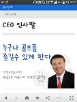 대전골프존회사홈페이지