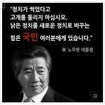 창원시장후보 불법여론조사 진상규명 범시민 운동 추진위원회 결성