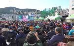 2018 부산 자갈치 축제 개최