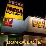 일본 북해도 면세+쿠폰 쇼핑리스트 | 메가돈키호테 니시오비히로점