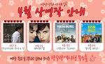 광주광역시 시민영화카페 2018년 4월 상영작 안내
