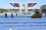 서울 올림픽공원 겨울풍경, 스케이트장