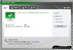 마이크로소프트 64비트 무료백신