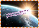 전남 고흥 태양광발전소 분양!! 저렴한가격!! 확실한 보장 !!