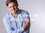 남자 왼쪽 아랫배 통증 묵직