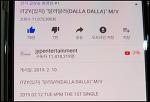 JYP 있지 데뷔, 유튜브 인기 1위 엄청난 임팩트